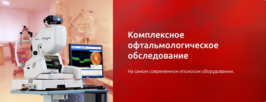 клиника маханова белгород диетолог