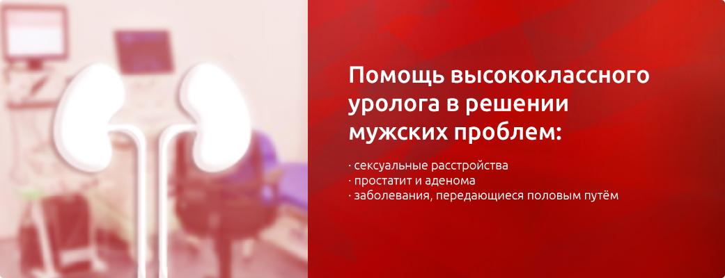 Кодирование от алкоголизма в белгороде маханова